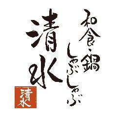 しゃぶしゃぶ 清水岡山青江店