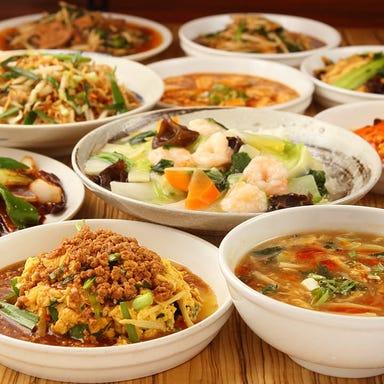 中国料理 宝龍  こだわりの画像