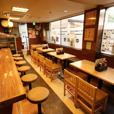 中国料理 宝龍  店内の画像