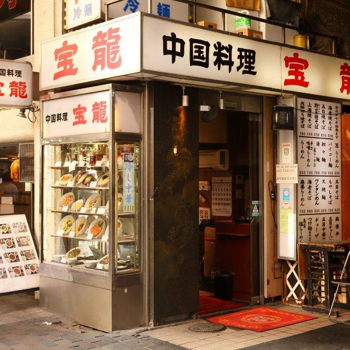 昔懐かしい食品サンプルが並ぶ、店頭のショーケースが目印です