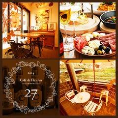 Cafe de Fleurus 27