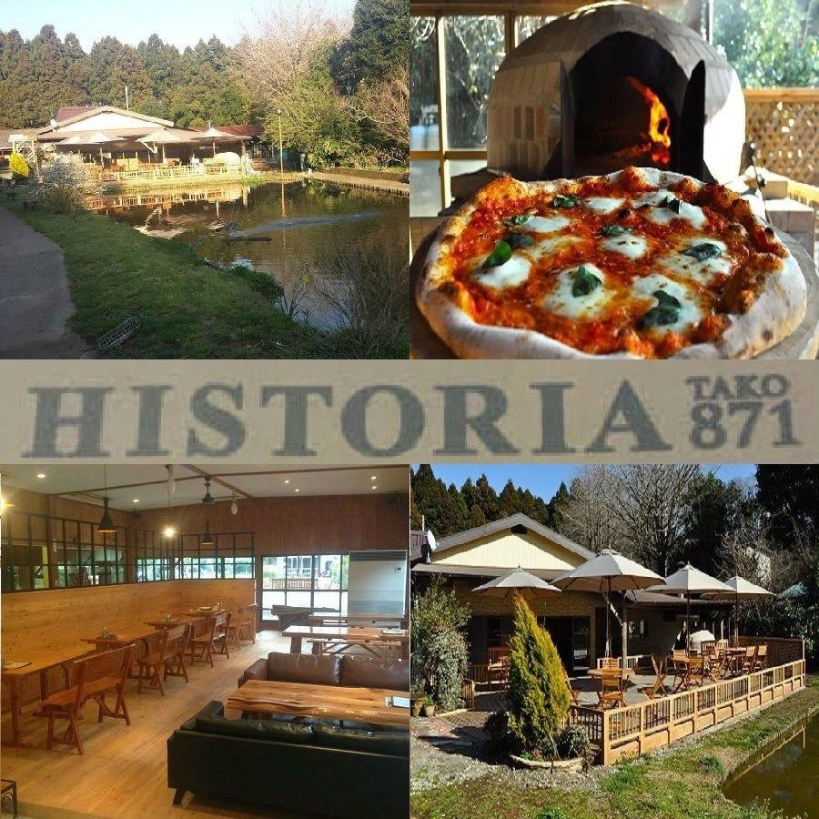 農園レストラン TAKO・HISTORIA 871