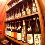 日本酒、地酒も多数ご用意!高級ビールマスターズドリームも♪