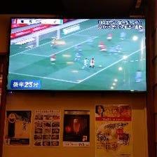 大型テレビ2台設置!スポーツ観戦!
