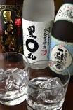 ●Japanese Spirits【焼酎】