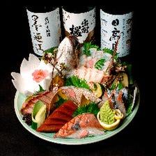 【鮮度抜群の鮮魚】