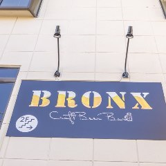 肉バル×クラフトビール BRONX~ブロンクス~ 東浦和店