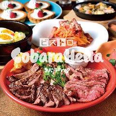 ビストロ Cobara Hetta 札幌店