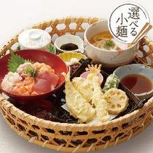 四六海鮮小丼花籠小麺