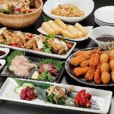 【飲み放題付き】台所屋ケンちゃんの人気料理が終結!『お腹満足の宴コース』
