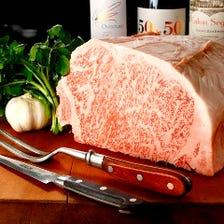 とちぎ和牛と厳選国産和牛のステーキ