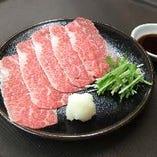 熊野牛 焼きしゃぶカルビ