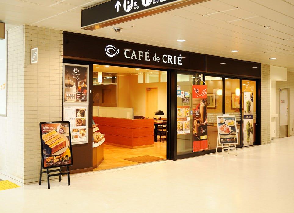 カフェ・ド・クリエ 成田空港第2ターミナル2F店