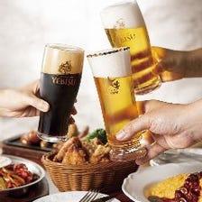 伝統の「一度注ぎ」で極上の生ビール