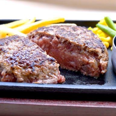 Grill Restaurant MOCHA  こだわりの画像