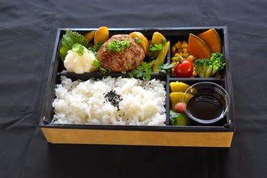 Grill Restaurant MOCHA  メニューの画像