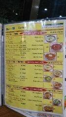 インド料理 マンディル ララガーデン春日部店