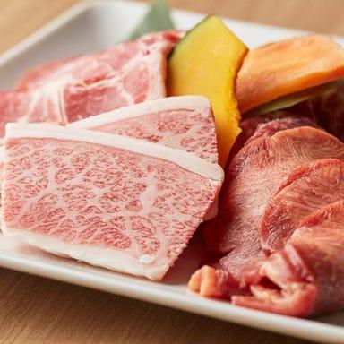 和牛焼肉食べ放題 肉屋の台所 五反田店 こだわりの画像