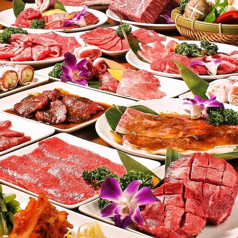 【Go To Eatポイント利用可】95品 忘年会プレミアム和牛コース 和牛希少部位も食べ放題 120分4980円