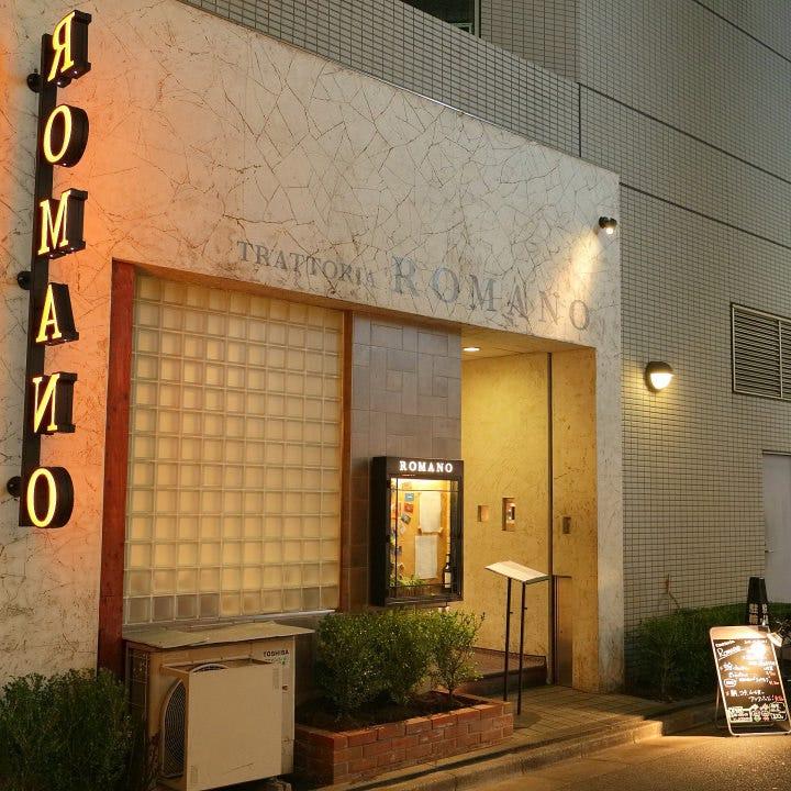 【JR五反田駅西口徒歩1分】買い物や仕事帰りにお気軽にどうぞ!