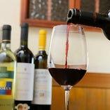 季節ごとに変わるワイン