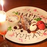 【誕生日/記念日/送別会等のお祝いに】 メッセージプレートご用意致します!