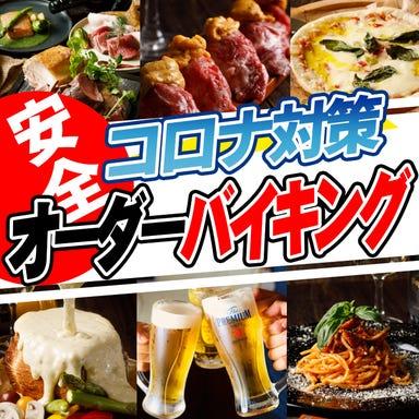 全170種食べ飲み放題 個室 和食×ビストロ あずましや すすきの店 こだわりの画像