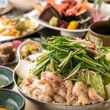 全170種食べ飲み放題 個室 和食×ビストロ あずましや すすきの店