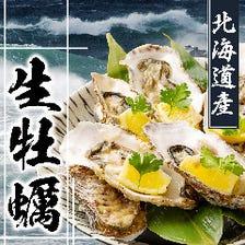 北海道!生牡蠣