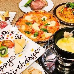 ローマピザとチーズのバル ConeYaki-048 コネヤキ