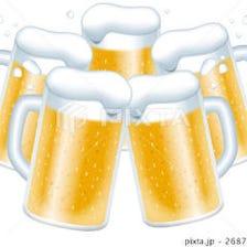 世界各国のビールが楽しめる