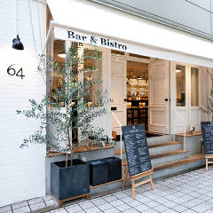 Bar&Bistro 64