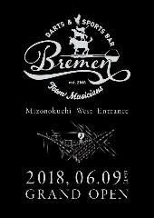 貸切パーティースペース BREMEN ~ブレーメン~ 溝の口