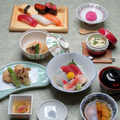 寿司・割烹 やなぎ  コースの画像