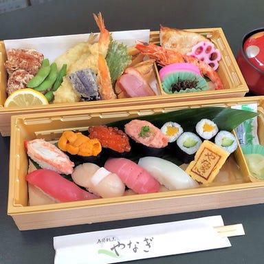 寿司・割烹 やなぎ  こだわりの画像