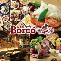 陽気なイタリアンバル Borco