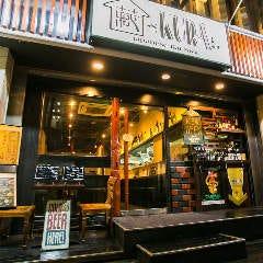 世界三大牛×個室肉バル KURA ‐蔵‐ 神田店