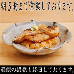 鮨 まつもと 新宿店