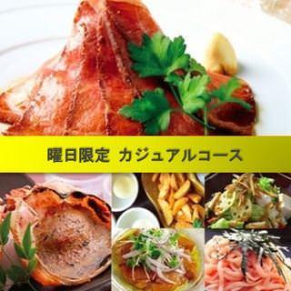 KICHIRI 渋谷 コースの画像