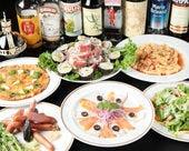 ◆ パーティーコースは3種類