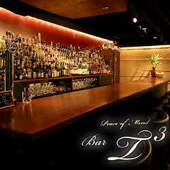 新横浜オーセンティック Bar T3