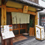 JR神戸駅北口より徒歩2分!和の落ち着いた佇まいのお店です
