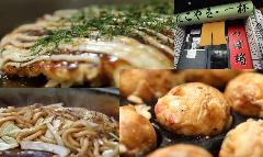 たこ焼き お好み焼き つぼ蛸