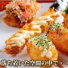 新串揚げ創作料理 「串やでござる」 古川橋本店 こだわりの画像