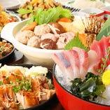 多彩な宴会コースをご用意♪ 料理1790円~ 飲み放題1200円~
