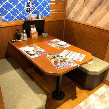 北海道増毛漁港直送 遠藤水産 JR新札幌店 店内の画像