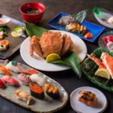 海の幸を堪能!海鮮宴会コース