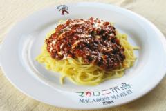 ベーカリーイタリアンレストランマカロニ市場 藤沢店
