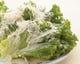 サラダ一番人気 たっぷりなチーズと新鮮なグリーンカール