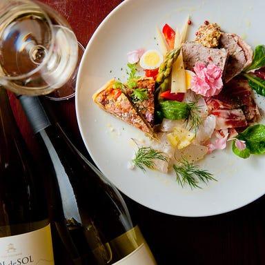 肉とワイン Salute【サルーテ】 心斎橋 コースの画像